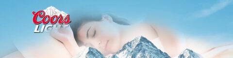 Incubación de sueños dirigida, o la publicidad que ¿siempre? soñaste.
